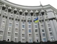 СМИ назвали кандидатов на министерские посты в новом правительстве